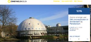 Zonnedak Planetarium amsterdam - 246 zonnepanelen gefinancierd via crowdfunding